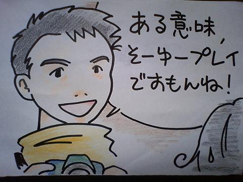 2011expo2.JPG